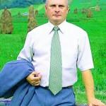 Ярослав Савчин